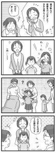 四街道スマイル歯科の4コマ漫画2