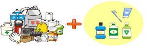 千葉市・四街道市の歯医者さん、震災時、マウスウォッシュがあれば、清掃効果と保湿効果を同時に得られます。